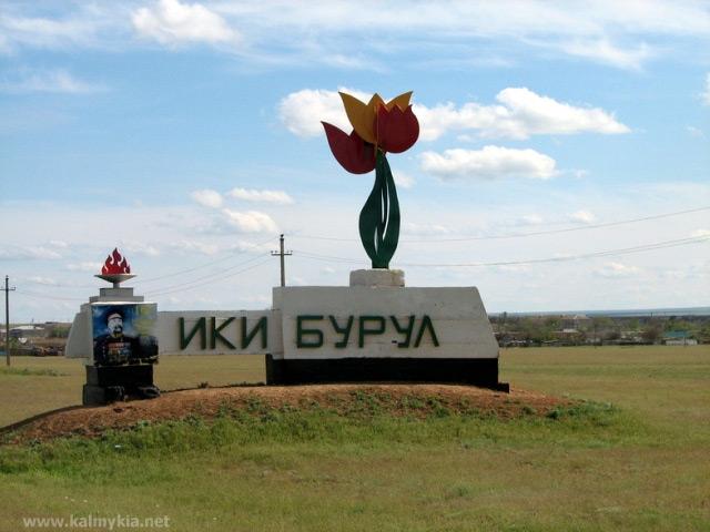 Поликлиника площадь ленина хабаровск