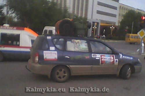 Mongolia Challenge in Kalmykia (Europe)