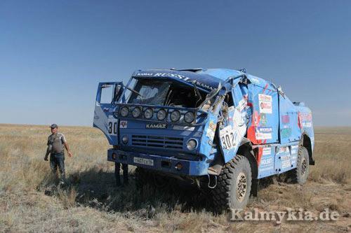 Rally of Great Kalmykia