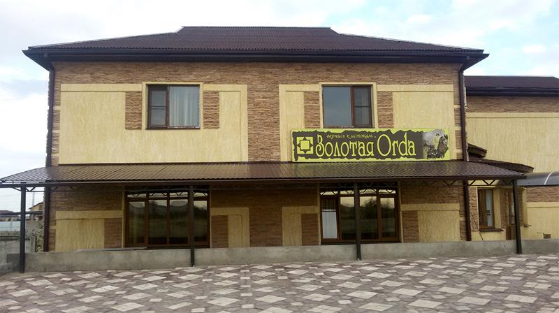 restoran-zolotaya-orda.jpg